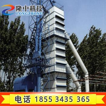隆中粮食烘干机100吨机械大型桑葚烘干机大型山东滨州厂家