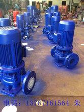 上海江洋泵业制造有限公司生活泵维修离心式生活泵修理生活离心泵维修