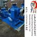 自吸泵选型江洋泵业不二之选ZX80-50-20