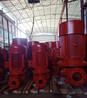 消火栓泵工业建筑室内消防给水泵