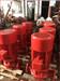消防水泵消防給水排水消防泵控制