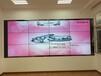 46寸三星液晶拼接屏监控大屏幕3.5mm超窄拼缝厂家直销安装售后