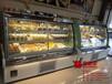 六安水果保鲜柜宝尼尔专业订做厂家,欧式蛋糕柜款式定做