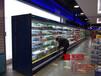 合肥水果保鲜柜宝尼尔款式订做,一米风幕柜的价格,厂家电话及地址
