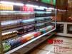 合肥超市风幕柜宝尼尔款式订做,厂家直销,厂家电话及地址