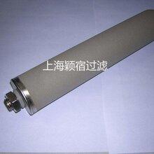 钛棒滤芯耐高温耐腐蚀烧结滤芯金属滤芯微孔过滤器精密过滤器