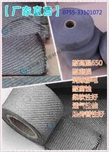 高温金属布玻璃擦拭布金属带超导静电带承接定制规格
