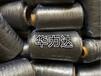 廠家推薦耐高溫產品不銹鋼纖維長絲金屬線