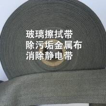 耐高溫金屬布,高溫金屬帶深圳市華力達公司_高溫金屬布圖片