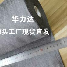高溫金屬布防靜電金屬帶,去除靜電帶高溫金屬帶擦片機金屬布圖片