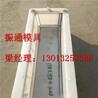 厂家供应标志桩模具标志桩模具型号定制