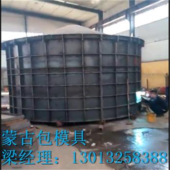 預制檢查井鋼模具生產廠家