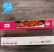 烘焙工具防油防粘耐高温烤盘纸5米盒装