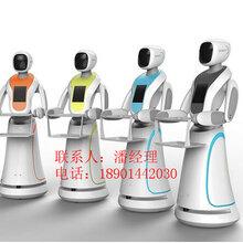 扬州市超凡机器人有限公司迎宾机器人酒店服务型机器人送餐机器人优质供应
