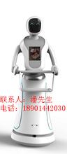 公共服务机器人酒店服务机器人银行服务机器人迎宾送餐机器人幼儿教育陪护机器人