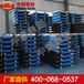 DN內注式單體液壓支柱價格DN內注式單體液壓支柱廠家