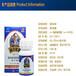调节血脂保健品胶囊免疫力增强欧米伽3国际品牌包邮