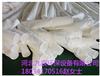 河北九宸廠家滌綸防靜電針刺過濾氈布袋專業生產