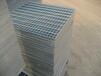 批发供应钢格板,镀锌格栅,长期供货