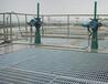 镀锌格栅板镀锌钢格板,钢格板厂,电厂钢格板,平台钢格板,锌钢护栏