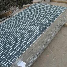 安平鑫创热镀锌格栅板