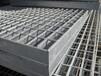 压焊钢格板格栅板厂家