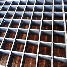 镀锌钢格板镀锌钢格栅钢格板厂家