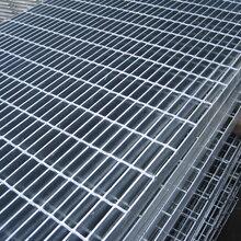 钢格板钢格栅,格栅板,钢格板价格,钢格板厂家