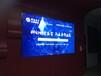 湖南、湖北、郴州、DID、三星液晶拼接大屏幕