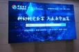 山东、滕州55寸3.5拼缝DID液晶拼接大屏幕,湖南华显