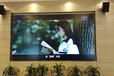 孝感55寸大屏幕拼接顯示,湖南華顯電子,監控會議終端顯示