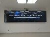 贵阳华显电子液晶拼接屏,55寸大屏幕显示厂家,46寸尺寸大小价格
