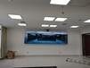 贵阳会议室大屏幕显示厂家,就找贵州华显电子,免费的方案与报价