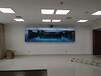 江华会议室用湖南华显电子55寸液晶拼接屏,湖南最好的厂家
