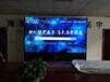 岳阳大屏幕显示,就找湖南华显电子,55寸液晶拼接屏的价格你应该知道
