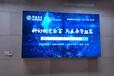 液晶拼接屏方案,岳阳大屏幕显示单位,华显华显电子方案,报价