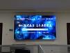 孝感華顯電子,55寸會議室拼接顯示屏,終端顯示拼接廠家