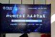 視頻會議終端顯示,常德55寸液晶拼接屏電視墻,監控顯示屏