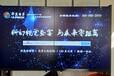 孝感華顯電子,大悟55寸液晶拼接屏廠家,售樓部大屏顯示