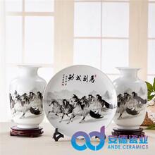 陶瓷花瓶景德镇大花瓶