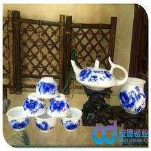骨质瓷茶具批发普通瓷茶具批发