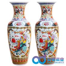 大花瓶定制景德镇陶瓷花瓶厂家价格