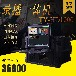 天影TY-HD1000多功能直播录播一体机设备录播系统直播软件