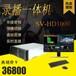 天影视通SV-HD1000音直播导播一体机分体桌面式教学定位录播