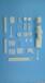清溪3D手板模型清溪塑胶模型清溪汽车电器配件