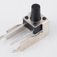 6x6x3.15侧卧式插件轻触开关