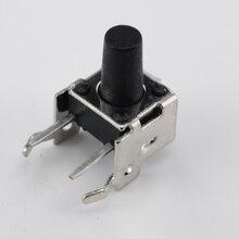 6x6x3.15侧卧式插件KAN0637轻触开关
