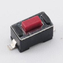 6x3.5x4.3贴片式(SMD)轻触开关