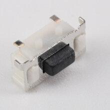7x3.5x3.5贴片式(SMD)轻触开关