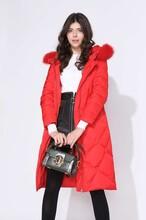 哪有城市衣柜品牌折扣女装韩版大衣便宜货源